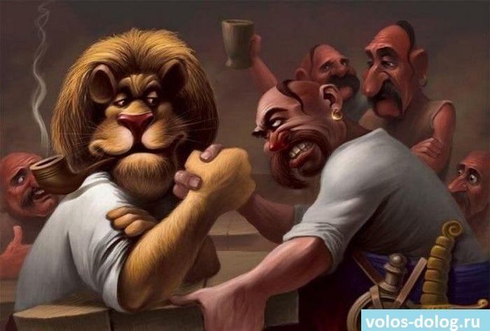 как влюбить в себя льва
